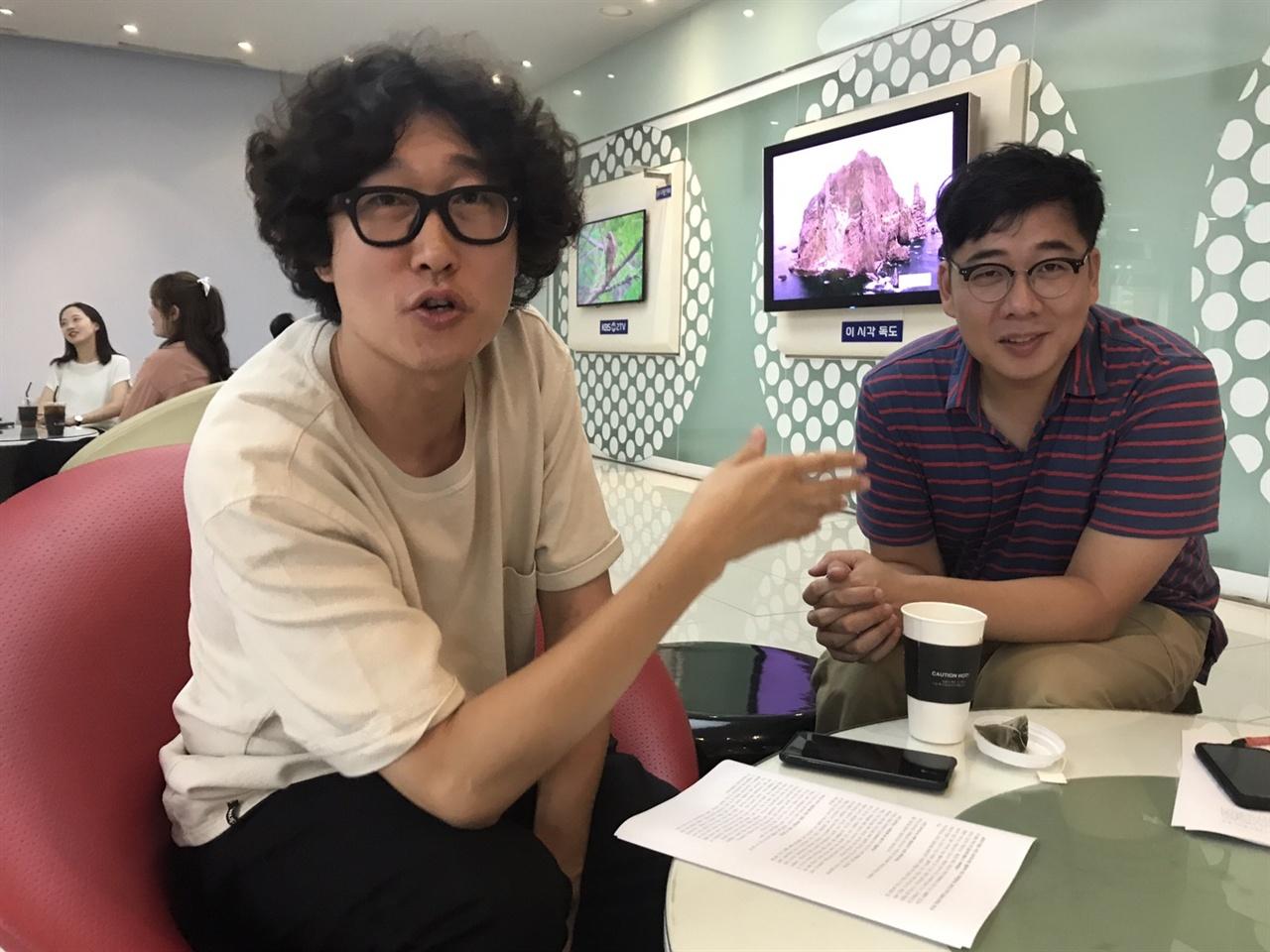이충언, 윤성현 KBS 라디오 PD