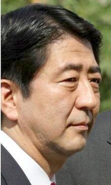 아베 신조 총리의 2006년 모습.