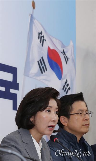 자유한국당 나경원 원내대표가 16일 오전 국회에서 열린 최고위원회의에서 모두발언을 하고 있다.