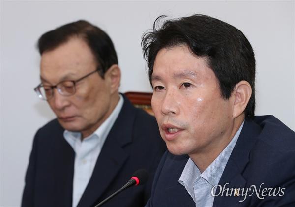더불어민주당 이인영 원내대표가 16일 오전 국회에서 열린 최고위원회의에서 모두발언을 하고 있다.
