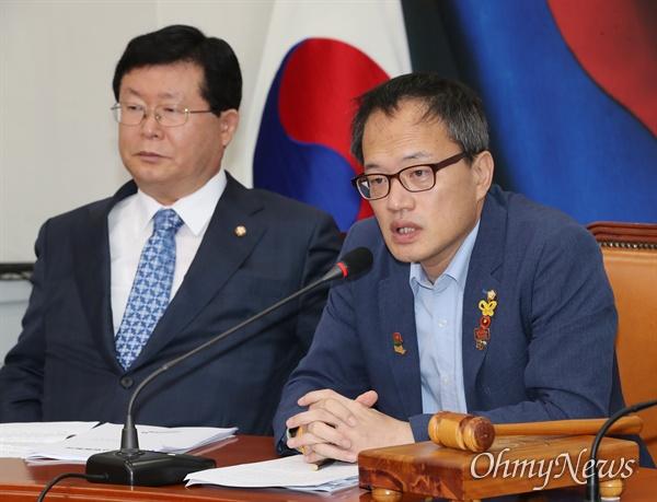 더불어민주당 박주민 최고위원이 16일 오전 국회에서 열린 최고위원회의에서 모두발언을 하고 있다.