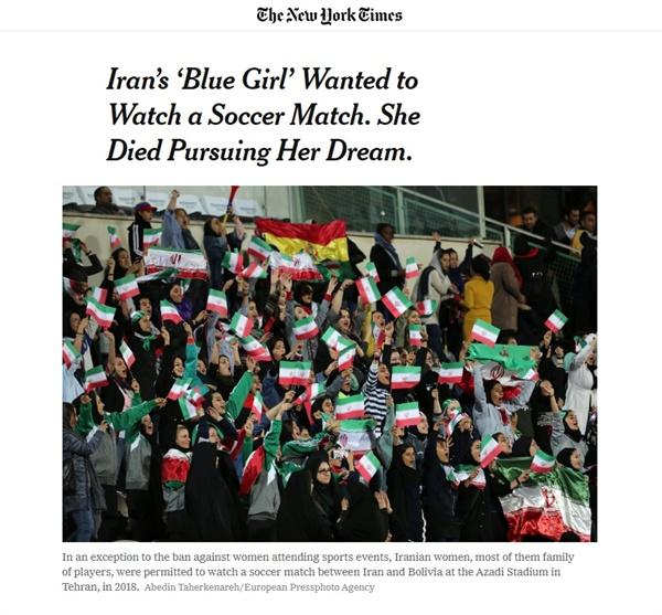 이란 여성들의 스포츠 경기장 입장 허용 여론을 보도하는 <뉴욕타임스> 갈무리.