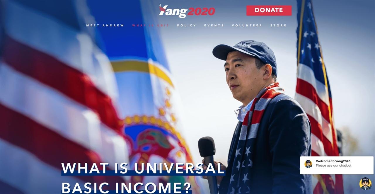 앤드류 양은 18세 이상 전 미국인에게 월 1000달러의 보편적 기본소득 지급을 핵심공약으로 내세웠다.