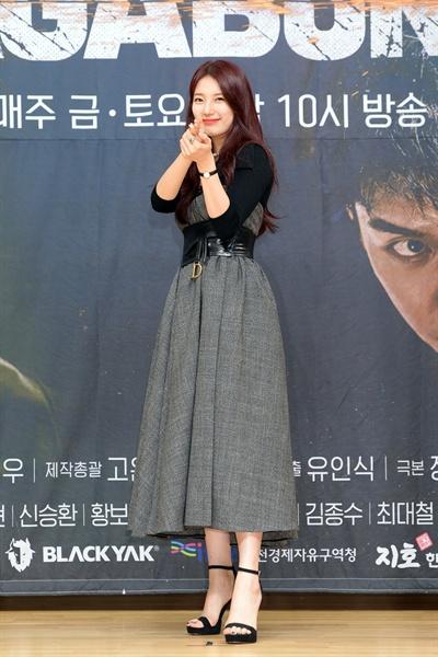 SBS 새 금토 드라마 <배가본드> 제작발표회 현장