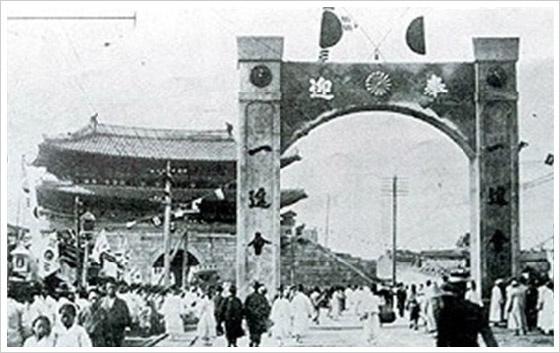 1907년 일본 왕세자(황태자)의 방한을 축하할 목적으로 일진회가 한양 남대문 앞에 세운 대형 아치. 기둥 양쪽에 일진회란 명칭이 적혀 있다.