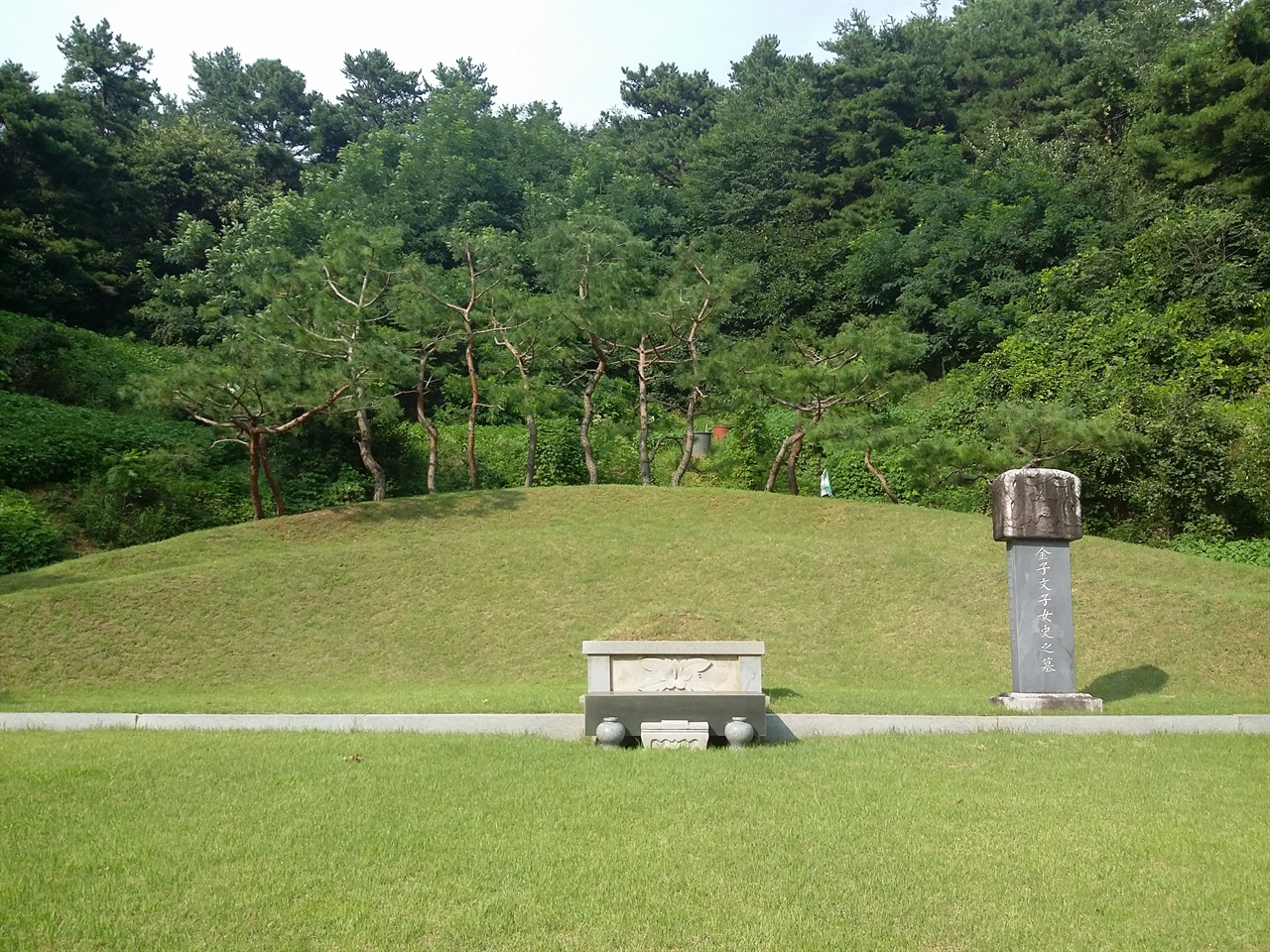 가네코 후미코의 묘소.