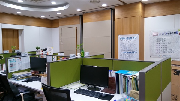 서울도심권50플러스센터 공유사무실 서울50플러스재단에서는 합리적 가격으로 사무 공간을 제공하고 있다.