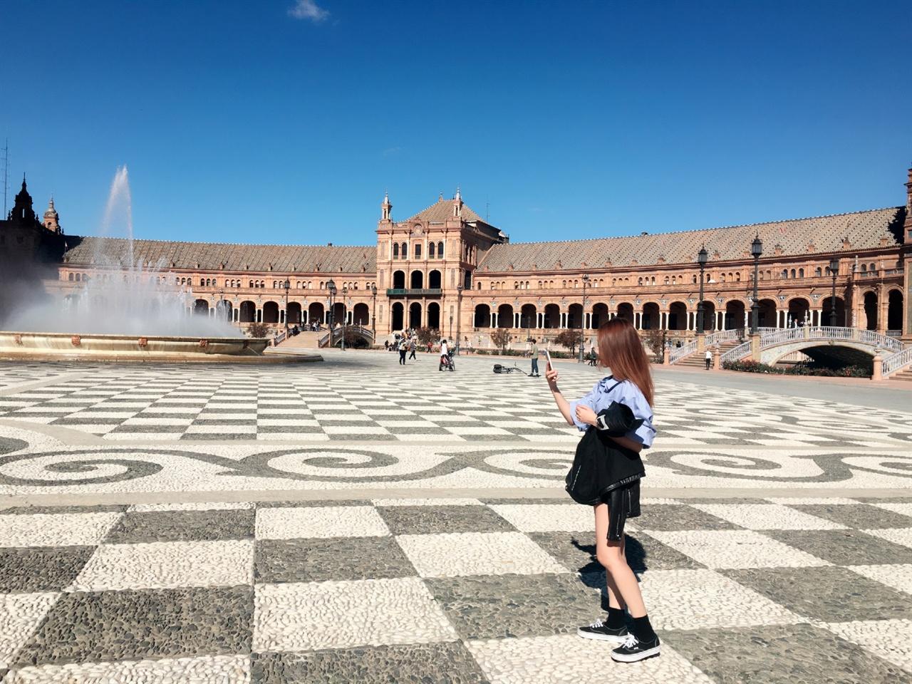 세비야 스페인광장