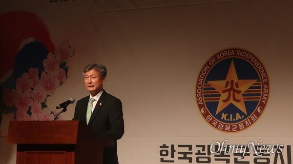 17일 서울 용산구 백범김구기념관에서 한국광복군 창군 제79주년 기념식이 열렸다.
