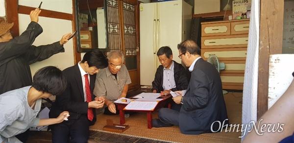 (사)전태일과친구들은 17일 오후 대구시 중구 남산동 2178-1번지 전태일 열사가 살았던 옛 집 주인과 기념관 건립을 위한 매매계약서를 체결했다.