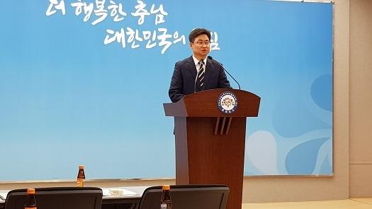 김도윤 충청남도광역정신건강복지센터장