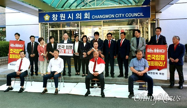 자유한국당 창원시의원 4명은 18일 오전 창원시의회 현관 앞에서 조국 장관의 사퇴를 촉구하며 삭발했다.