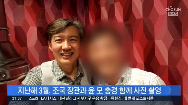 조국 장관과 버닝썬 사건 관련 인물 연관성 주장한 TV조선(9/11)