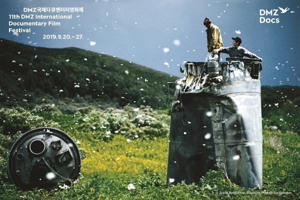 DMZ 영화제의 공식포스터