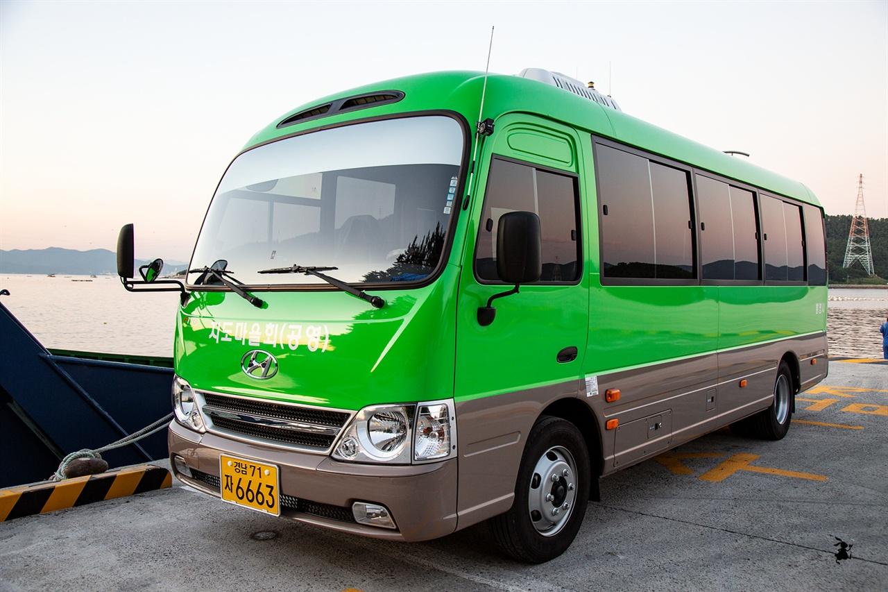 지도의 공용버스 배 시간에 맞춰 마을버스가 서부와 동부마을 오간다