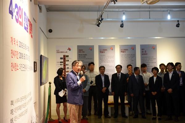 제주4·3희생자유족회 송승문 회장이 기록전 개막행사에 참석해 인사말을 하고 있다.