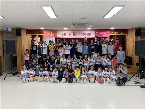 괴산 문광초등학교 학생들과 대전문화산업단지 협동조합 조합원.