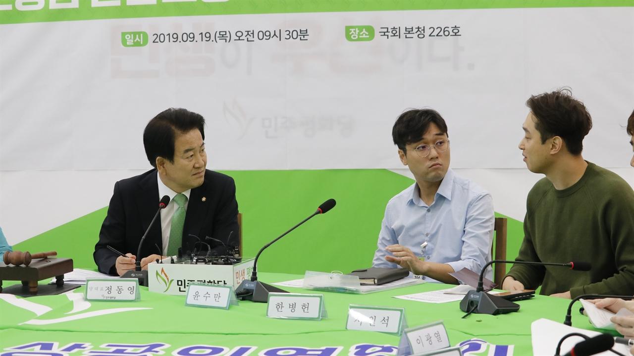 19일 국회 본청에서 열린 민주평화당 국민경청최고위원회에서 정동영 민주평화당 대표가 피해 세입자로부터 이야기를 듣고 있다.