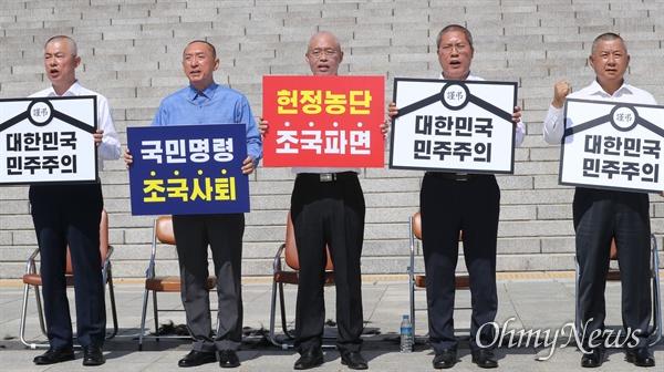 단체삭발한 한국당 의원들 자유한국당 이만희, 김석기, 최교일, 송석준, 장석춘 의원이 19일 국회 본관 앞에서 조국 법무부 장관의 파면을 촉구하며 삭발한 뒤 구호를 외치고 있다.