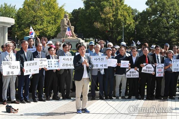 조국 장관 사퇴 촉구하는 '정교모' '사회정의를 바라는 전국교수모임'(정교모)이 19일 오전 청와대 분수대앞에서 조국 법무부장관 사퇴를 촉구하고 있다.