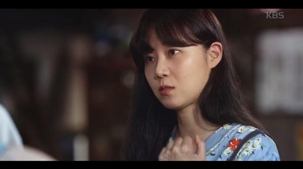 18일 방송된 KBS 2TV 새 드라마 <동백꽃 필 무렵>의 한 장면