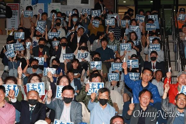 조국 장관 사퇴 촉구 연세대 첫 집회 19일 오후 서울 연세대 학생회관앞에서 재학생과 졸업생이 참석한 가운데 조국 법무부장관 사퇴촉구 집회가 열리고 있다.