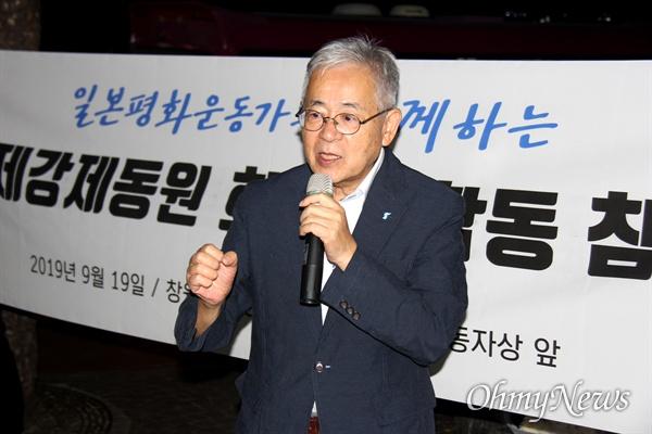 '한일시민교류단' 회원들이 9월 19일 저녁 창원 정우상가 앞에 있는 '일제 강제징용 노동자상'을 참배하며 기무라(75)씨가 발언하고 있다.