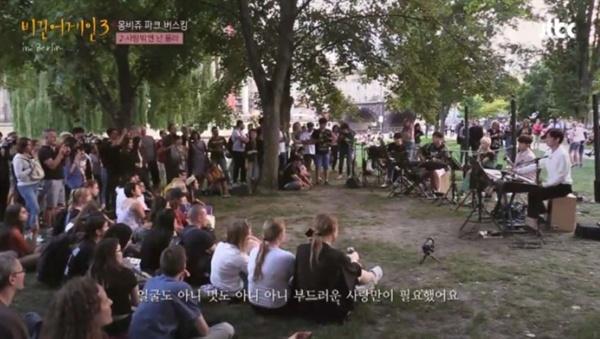 비긴어게인3 JTBC <비긴어게인3> 방송화면 캡처