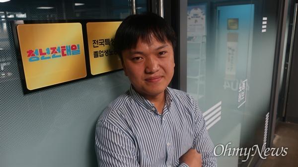 김종민 청년전태일 대표.