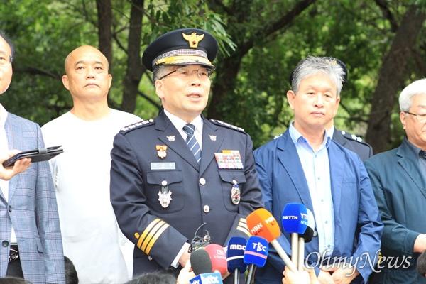 민갑룡 경찰청장이 경찰청장으로서는 처음으로 20일 오후 개구리소년 사건' 유골이 발견된 대구시 달서구 와룡산을 찾았다.
