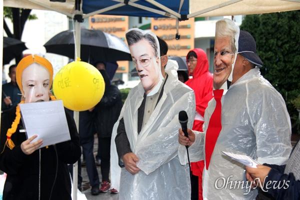 9월 21일 오후 창원 분수광장에서 열린 '921 기후위기 비상행동 거리행진'에서 그레타 툰베리, 문재인 대통령, 트럼프 대통령의 모형을 하고 상황극이 진행되고 있다.