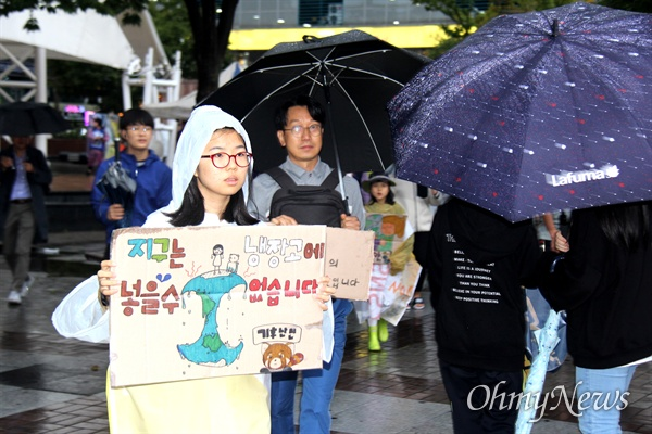 9월 21일 오후 창원 분수광장에서 열린 '921 기후위기 비상행동 거리행진'.