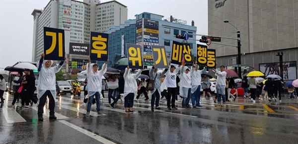 기후위기 충남 비상행동 퍼포먼스 기후위기 충남비상행동은 지난 21일 천안터미널 앞 인근에서 기후위기의 경각심을 알리는 캠페인을 진행했다.