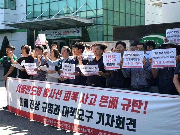 지난 18일 아버지 이희철씨는 서울반도체 정문앞에서 기자회견을 열고 진상규명과 책임자 처벌을 요구했다.