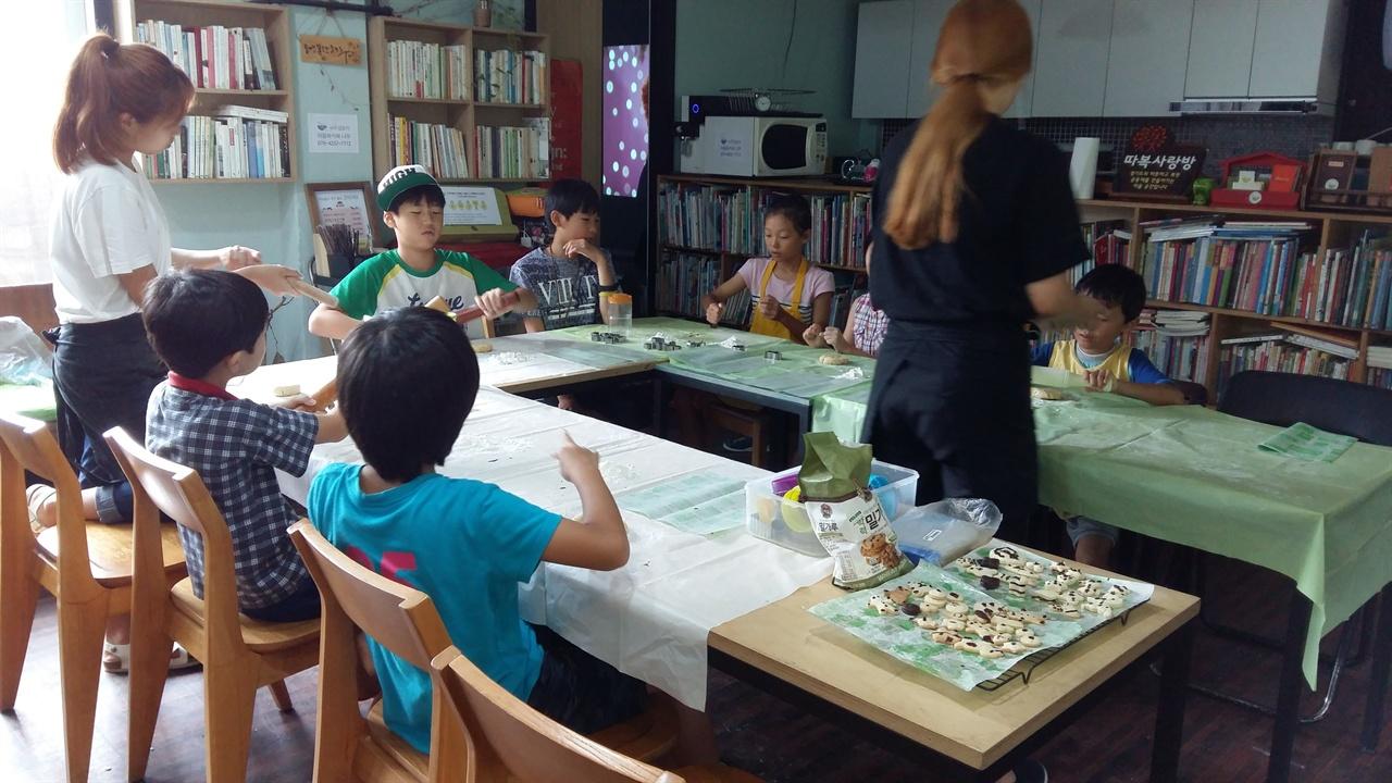 나무 카페와 꿈틀자유학교의 만남 쿠키만들기는 신청자가 너무 많아 오전, 오후로 나뉘어 진행했다. 한 팀이 쿠키를 굽는 동안 다른 팀은 작은 방에서 영화를 관람했다.