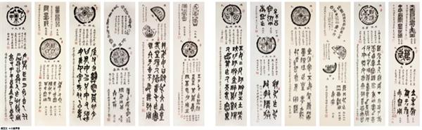서병채 근역서법연구원장이 대전중구문화원에 전시중인 12폭 와당병풍. 서 원장은 오는 25일까지 ''와당병풍 회갑전'을 연다.