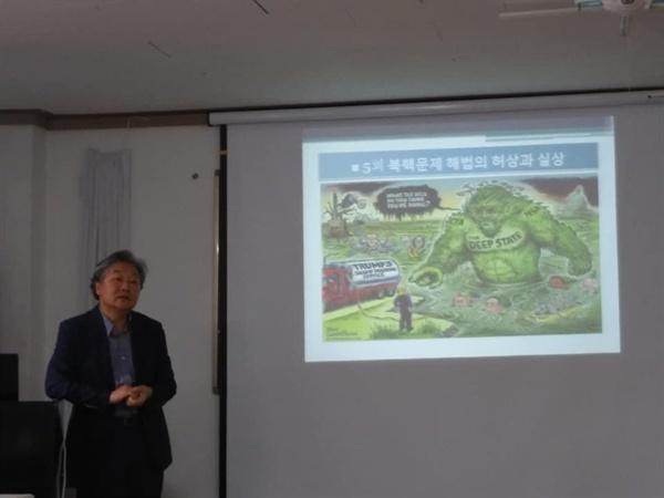 변진홍 코리아연구원 원장 변진홍 원장이 남뷱한 평화통일의 방향에 대해 이야기하고 있다