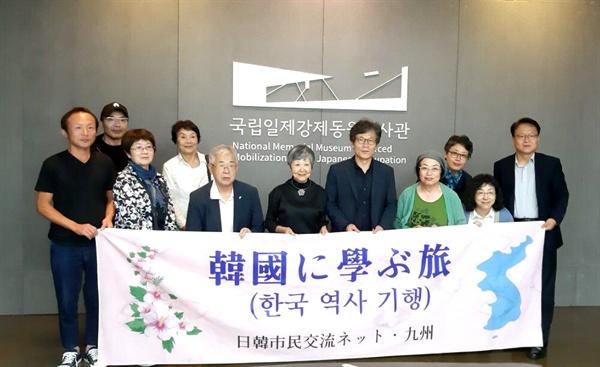 한일시민교류단 회원들이 부산 국립일제강제동원역사관을 관람했다.