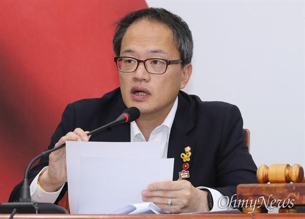 더불어민주당 박주민 최고위원이 23일 오전 국회에서 열린 최고위원회의에서 모두발언을 하고 있다.