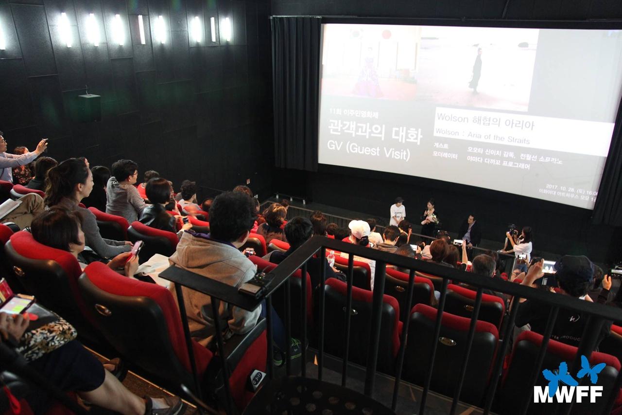 2017년, <이주민영화제MWFF>에서 재일교포 오페라가수 전월선씨의 다큐 <해협의 아리아> 상영후 GV에서