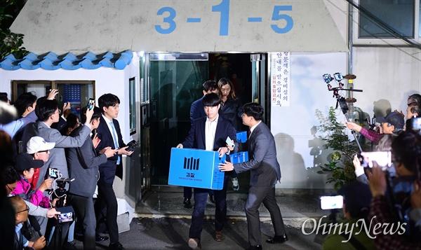23일 오후 서울 서초구 조국 법무부 장관 자택에서 압수수색을 마친 검찰 관계자들이 입구를 빠져 나와 차량으로 향하고 있다.