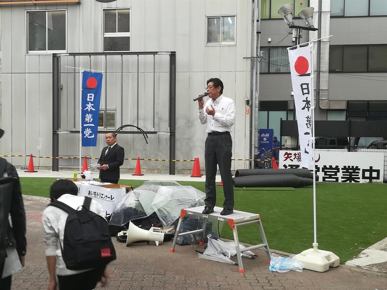 전시 재개 집회를 비난하는 우익 단체(일본 제일당) 회원