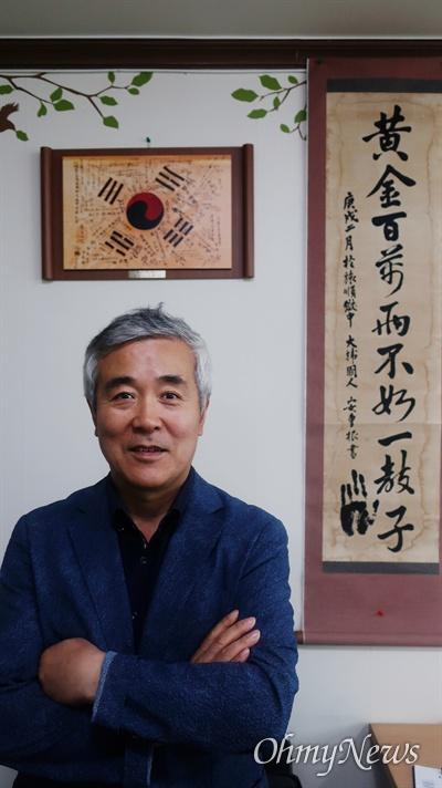 채수창 무후광복군 기념사업회 대표