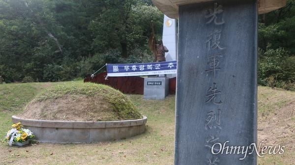 서울 수유리 무후광복군 묘역