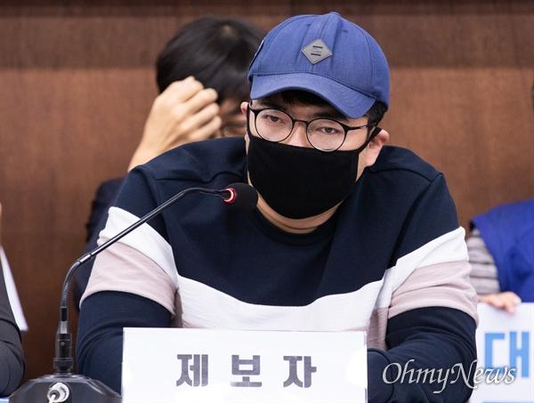 24일 오전 서울 종로구 참여연대에서 열린 국정원 '프락치' 공작사건 진상조사 결과 발표 기자회견에서 해당사건에 관련한 공익 제보자가 발언을 하고 있다.