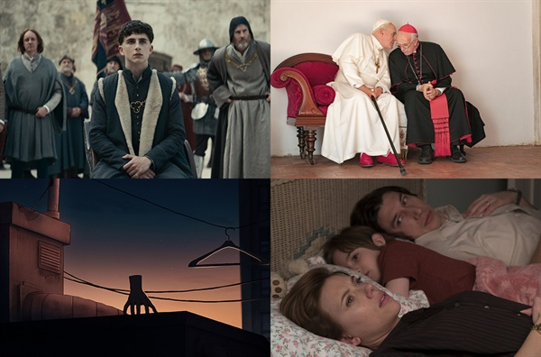 부산영화제에 상영되는 넷플릭스 영화 <더 킹: 헨리 5세> <두 교황>, <결혼 이야기>,<내 몸이 사라졌다>
