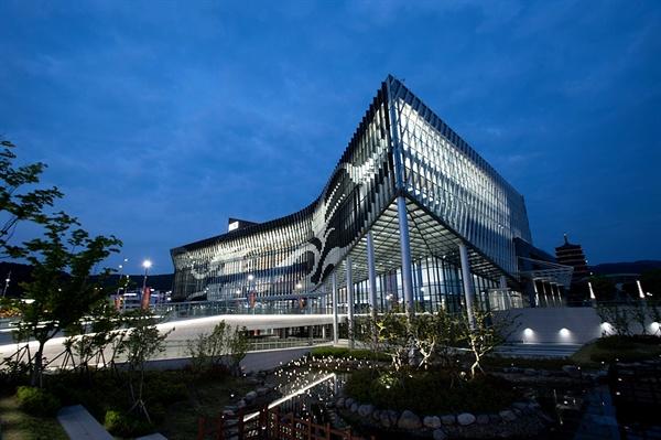 경주화백컨벤션센터.