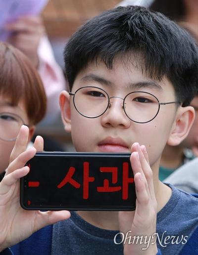 25일 오후 서울 종로구 일본대사관앞에서 열린 정의기억연대 주최 '1406차 일본군성노예제 문제해결을 위한 수요시위'에서 참가자들이 일본의 진정한 사죄를 촉구하고 있다.