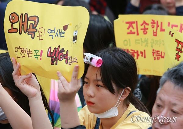 헤어롤 한 여학생 '왜곡된 역사는 꼭 밝혀집니다' 25일 오후 서울 종로구 일본대사관앞에서 '1406차 일본군성노예제 문제해결을 위한 수요시위'가 정의기억연대 주최로 열린 가운데, 헤어롤을 한 한 여학생이 '왜곡된 역사는 언젠가는 꼭 밝혀집니다'가 적힌 피켓을 들고 있다.