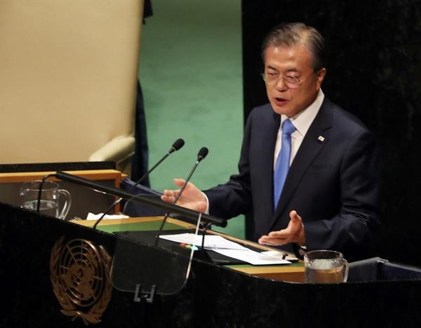 문재인 대통령이 2019년 9월 24일 오후(현지시각) 뉴욕 유엔 총회장에서 기조연설을 하고 있다.